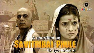 Savitribai Phule | Ek Jyot Kranti ki | Latest Hindi Short Film 2018