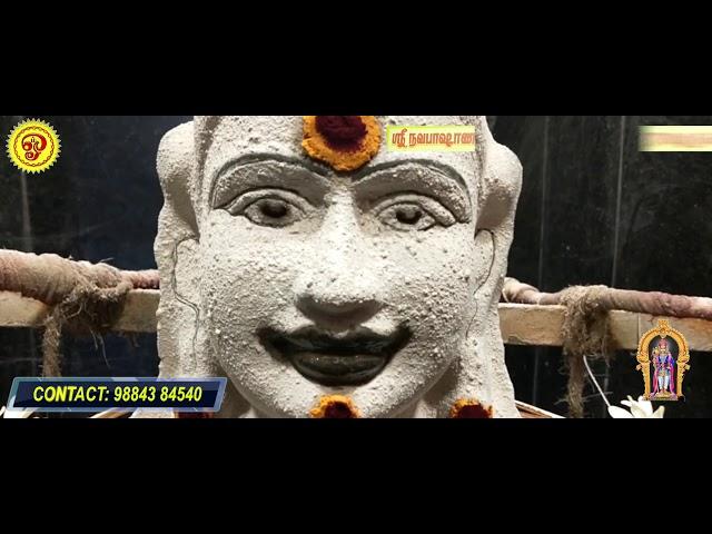 சென்னையில் நவபாஷாண முருகன் கோவில் இருக்கும் அதிசய ஆலயம்