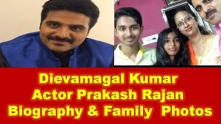 Gambar cover deivamagal kumar actor prakash rajan biography & family photos