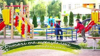 Відеопрезентація ЖК Сирецькі сади від забудовника Інтергал-Буд.Майбутнє будується сьогодні(, 2017-10-27T14:53:24.000Z)