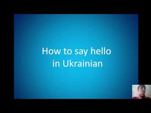Hello in Ukrainian