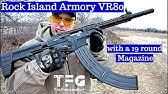 Rock Island VR80 Shotgun intro - YouTube