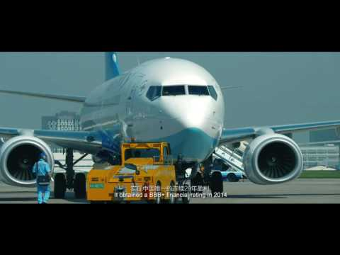 Introduction to Xiamen Airlines