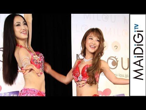 鈴木奈々、セクシーポーズ披露 「旦那さんの前で踊りたい」 動画サイト「MILOU」会見3