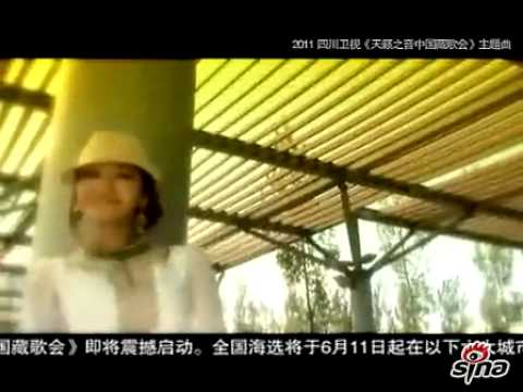 Top popular chinese songs - The love of the heaven-天籁之爱