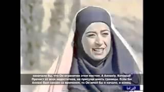 Аллахl cуществует без места (отрывок из арабского сериала)