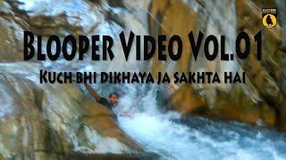 Blooper Video Vol 0.1
