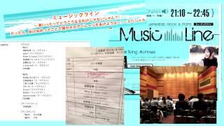 015年1月10日(土)、東京渋谷のNHK放送センター 「ミュージックライ...