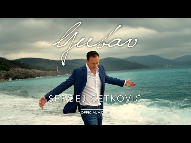 SERGEJ // LJUBAV (OFFICIAL VIDEO)