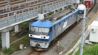JR貨物・EF210形早朝の鎌倉道踏切他(Japan Freight Railway)