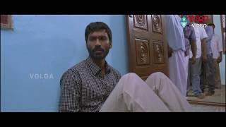 Very Emotional Song | Amma Amma Video Song | Volga Videos
