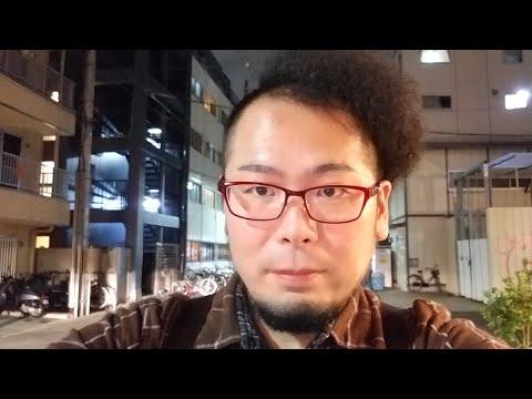 西成はしご酒【やまき、ジロウー、きらく、山口、成田屋】生放送