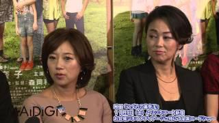 元お笑いコンビ「オセロ」の中島知子さんが31日、東京都内で行われた主...