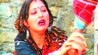 Dhoban (Chaile Baage Da Mor) - Himachali Folk Video Songs