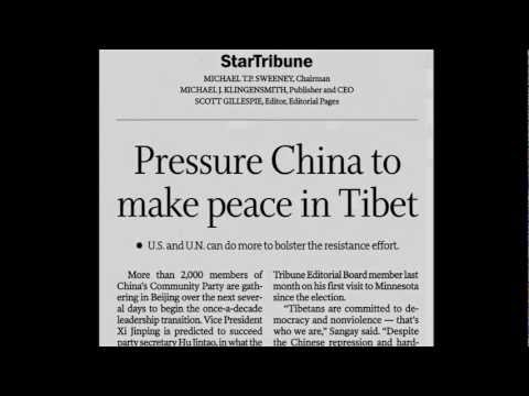 Star Tribune Denounces Chinese Treatment of Tibetans
