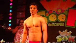 Repeat youtube video seekdance swimwear 03