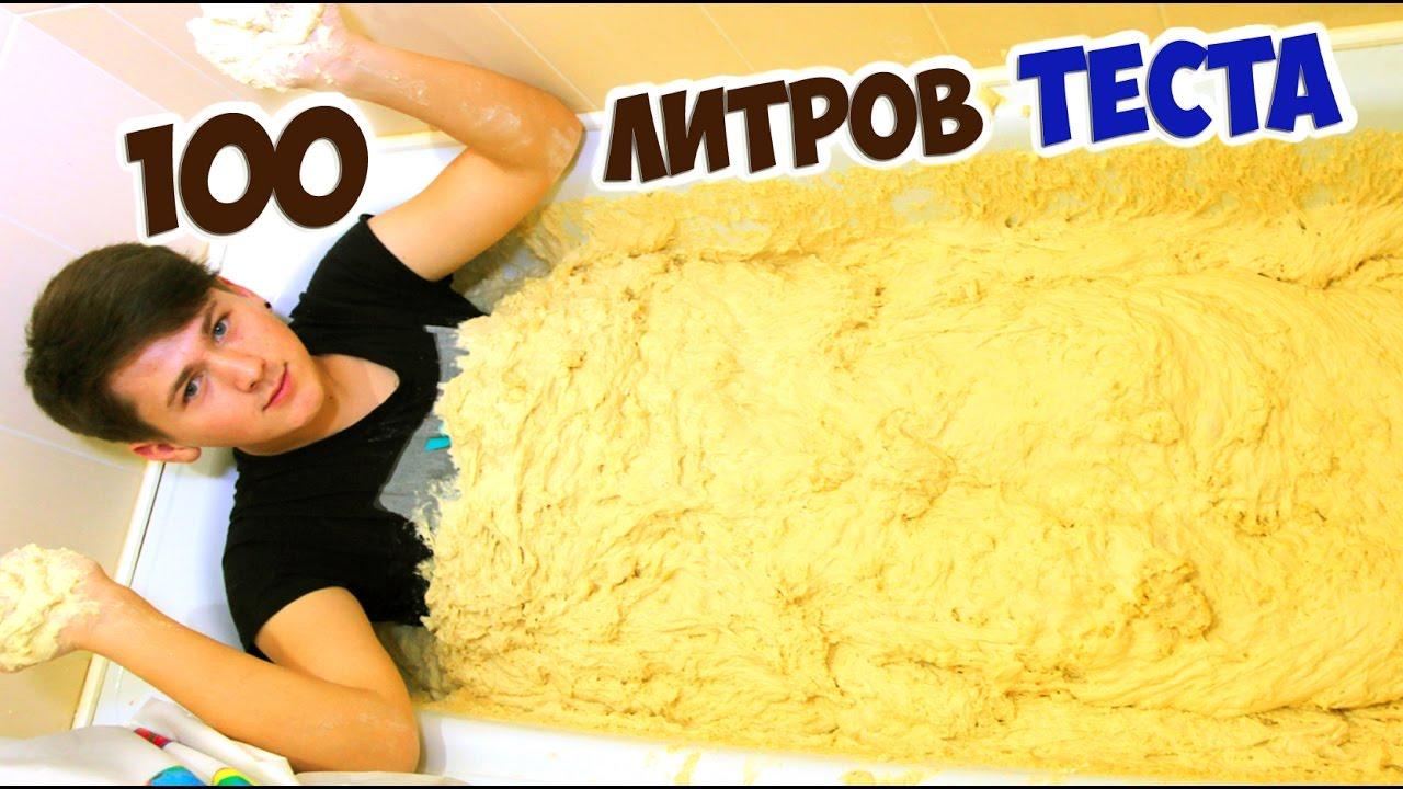 ВАННА ТЕСТА | 100 ЛИТРОВ