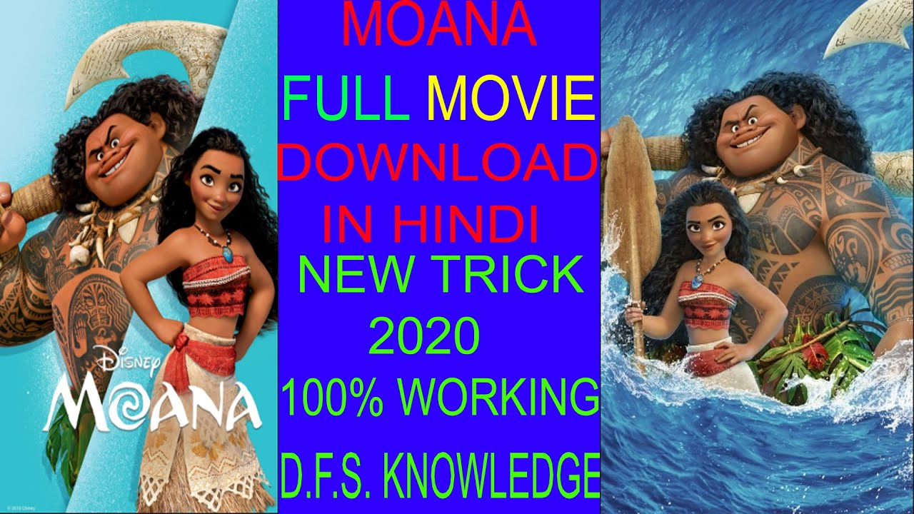 Download how to download moana full movie in hindi D.F.S. KNOWLEDGE