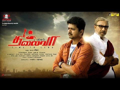 THALAIVAA FULL MOVIE HD - Super Hit Tamil Movie | Vijay | Amala Paul | Santhanam | Sathyaraj