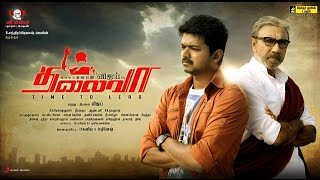 THALAIVAA FULL MOVIE HD - Super Hit Tamil Movie | Vijay | Amala Paul | santhanam