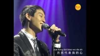Richard Poon Live! - YUE LIANG DAI BIAO WO DE XIN (The Moon Represents My Heart) 月亮代表我的心