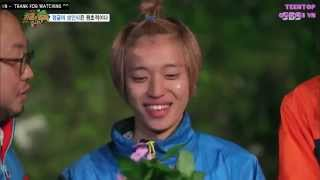 [Vietsub ]  The law of the Jungle [Niel cut]
