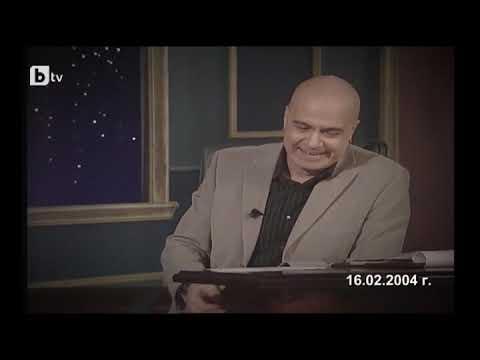 """Иван Ласкин в """"Шоуто на Слави"""" през 2004 г."""