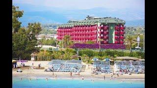 Aydinbey Gold Dream Hotel 5 Айдинбей Голд Дримс отель Турция Алания обзор отеля все включено