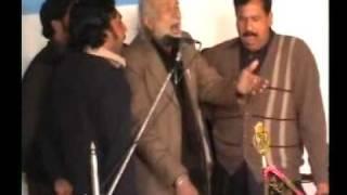 Shafqat Mohsin Kazmi part 4 Immam Bargah Shah-e-Najaf Bhoun Tehsil Kahuta.avi