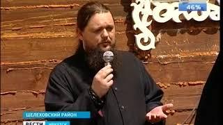Православный фестиваль во имя Святителя Софрония начался в Шаманке