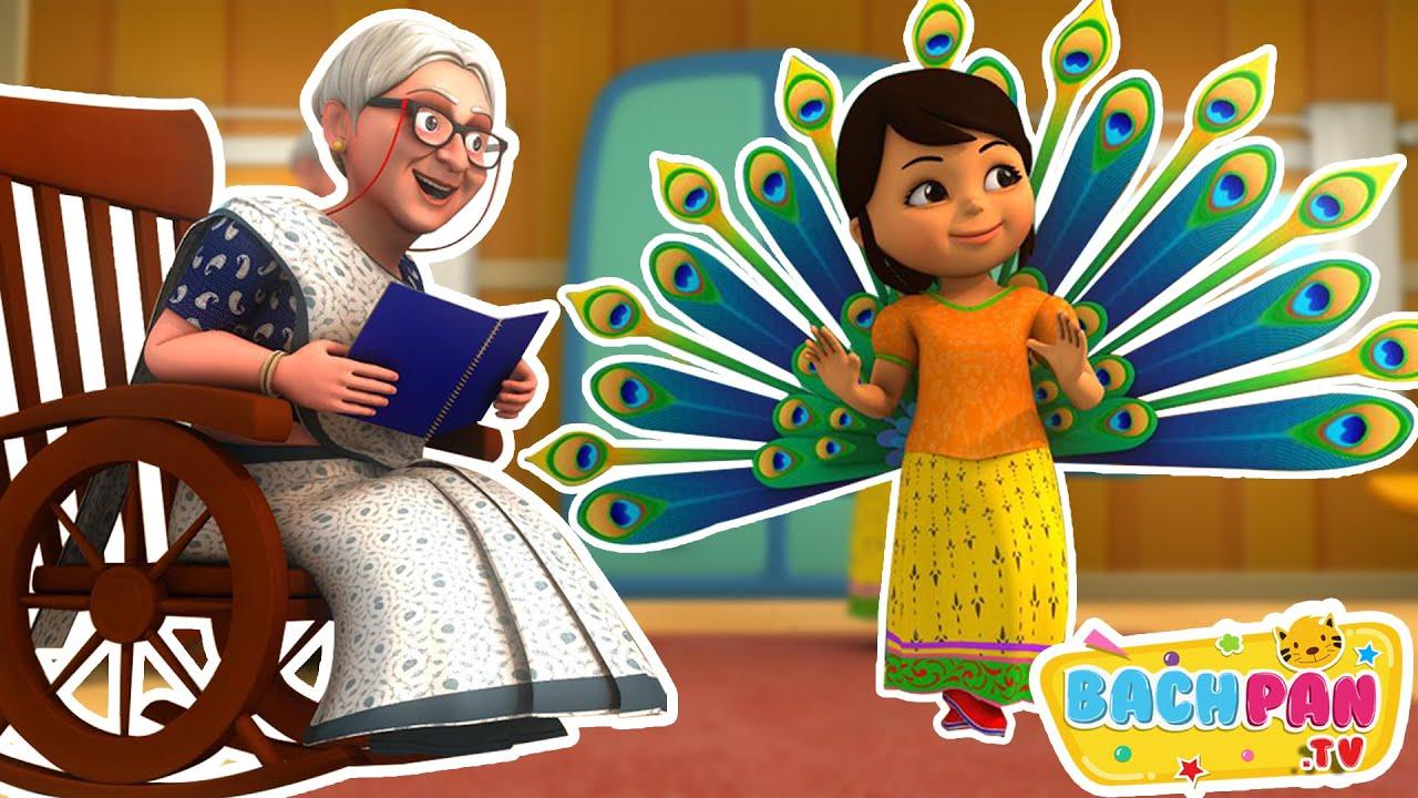 Nani Teri Morni Ko Mor Le Gaye | नानी तेरी मोरनी को मोर ले गए | Hindi Rhymes for Kids