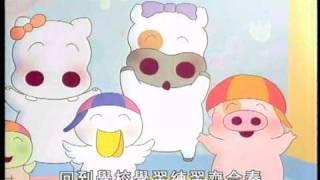 衞生防護中心 McDull & Friends 開學篇廣告 thumbnail