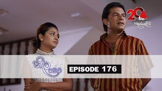 Neela Pabalu | Episode 176 | 11th January 2019 | Sirasa TV Thumbnail
