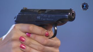 Мелкий калибр. Гражданское оружие