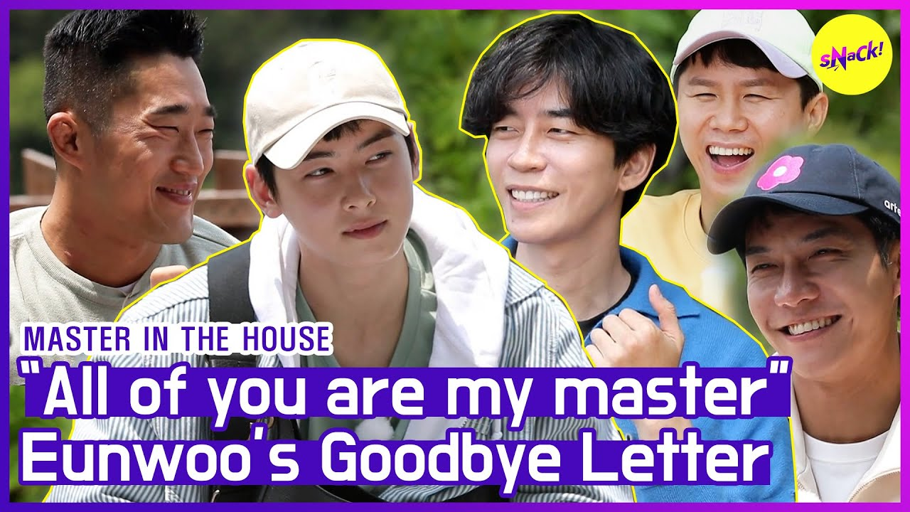 [HOT CLIPS] [MASTER IN THE HOUSE ] Farewell is always sad🌧 Adieu Eunwoo and Sungrok (ENG SUB)