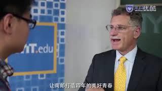 Нанкинский университет телекоммуникаций и средств связи   обучение в Китае стоим