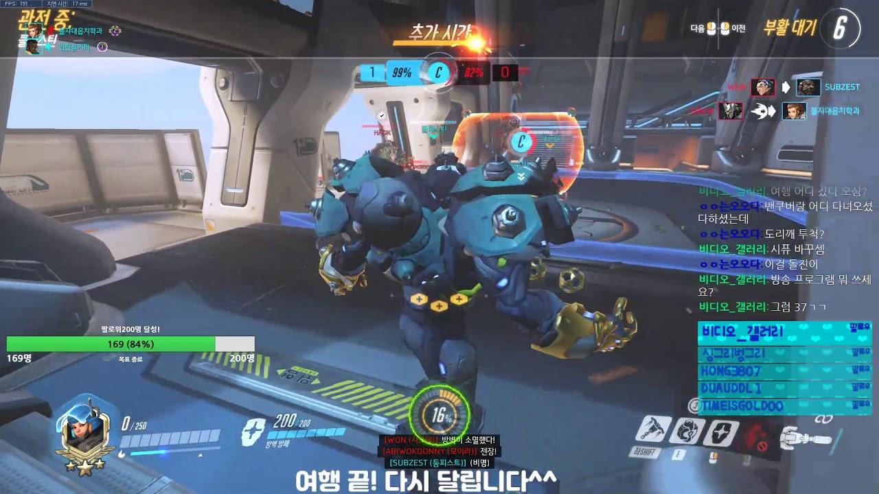 19시즌 그랜드마스터 브리기테 원챔 배치 5연승 FULL