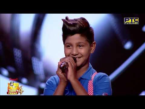 Rohit | Naam Tera | Masha Ali | Studio Round 15 | Voice Of Punjab Chhota Champ 4 | PTC Punjabi