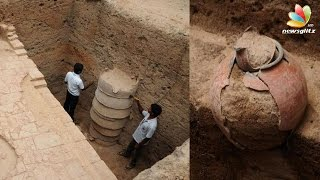 Ancient Roman trade city found near Sivagangai | Archaeologist Discovery and Antiquity