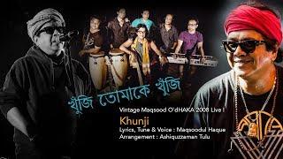 maqsood-khunji-live-studio-concert-original-new