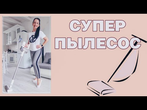 САМЫЙ КРУТОЙ ПЫЛЕСОС / БРАСЛЕТ и ТЕЛЕФОН В ПОДАРОК на AliExpress!