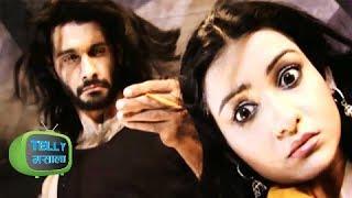 SHOCKING!! Ek Boond Ishq's Mrityunjay Wants To Kill Tara