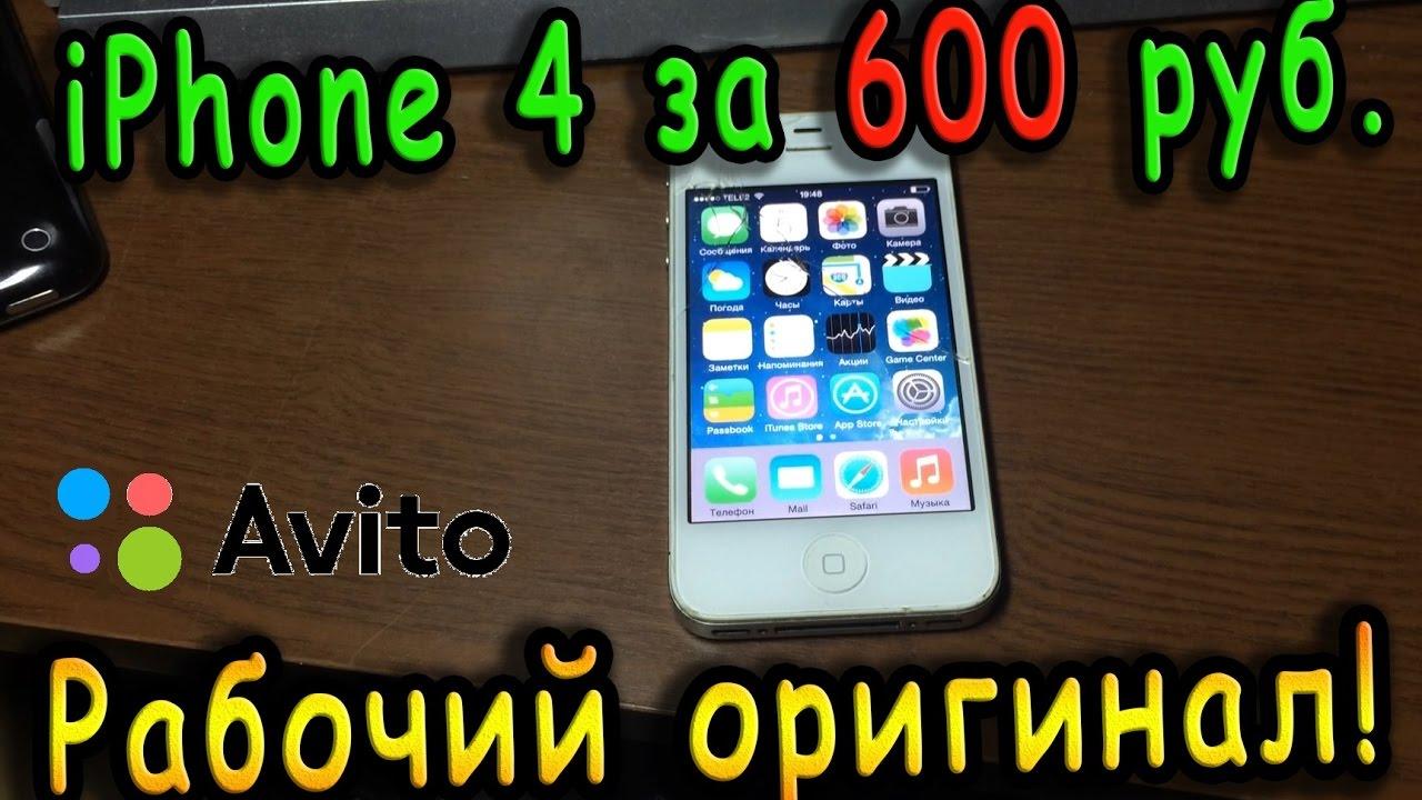 Продажа телефонов ☎ и аксессуаров к ним по оптимальной цене. На сервисе olx. Ua украина найдете множество моделей телефонов — б/у и новых.