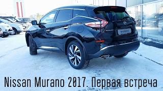 видео Новый Ниссан Мурано — первый тест-драйв | AvtoPremial.ru – информационный портал для автолюбителей