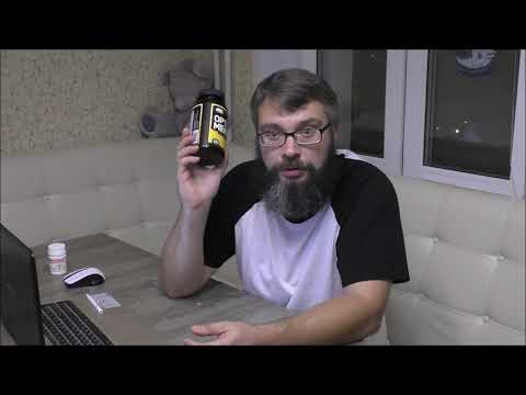 Opti Men - витамины для потенции. Мужской обзор и отзыв