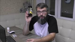 видео Iherb для мужчин: лучшие добавки, описание, отзывы