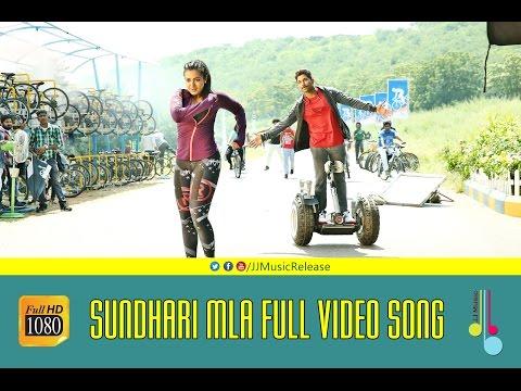 Yodhavu Malayalam Movie Full Video Songs | Yodhavu The Warrior Full Video Songs | Yodhaav Full Video Songs | Yodhavu Full Video Songs 1080p Full HD