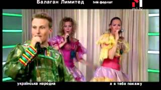 �������� ���� Балаган Лимитед - Живой концерт Live. Эфир программы