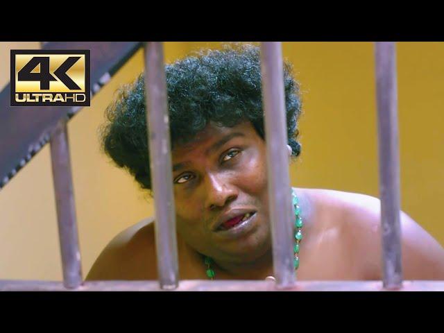 Kidnap | Kanni Raasi | 4K (English Subtitles)