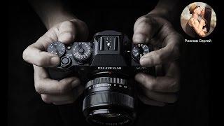 Fujifilm - обзор, тест, практика съемки, примеры, выводы!!